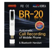 Esonic BR-20 Automatic Call Recorder with Bluetooth 2 in 1